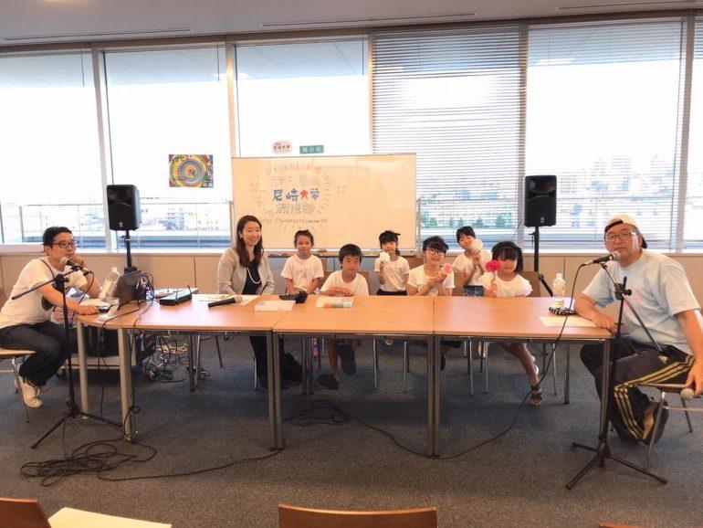 『キッズティーチャー』企画に参加してくれている子供たちラジオ出演