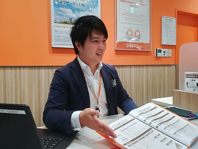 保険の説明をするクロスガーデン調布店|高澤純平さん