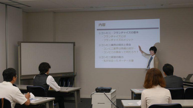 安紗弥香さんセミナー風景
