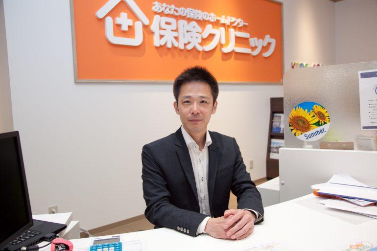 保険クリニックイオンモール神戸南店 熊谷明倫店長