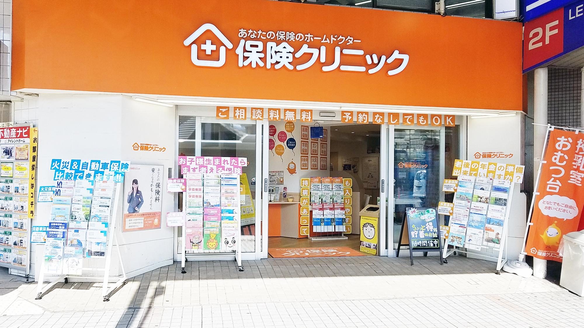 保険クリニック新小岩駅前店入り口