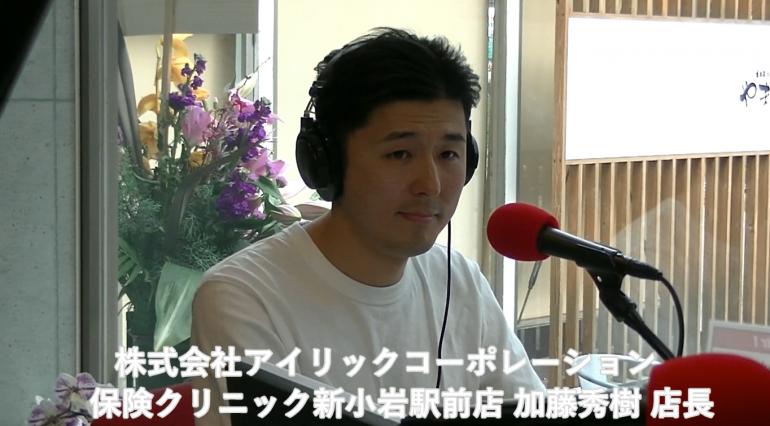 新小岩駅前店の加藤秀樹店長