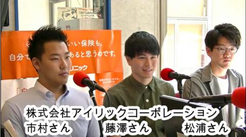 藤澤さん、松浦さん、市村さん