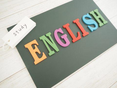 ENGLISHマット
