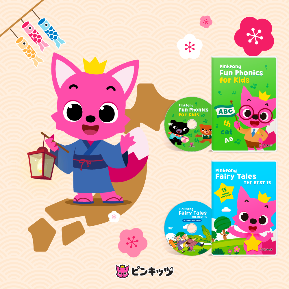 ベイビー・シャークと動物童謡(Pinkfong Baby Shark and Animal Friends)