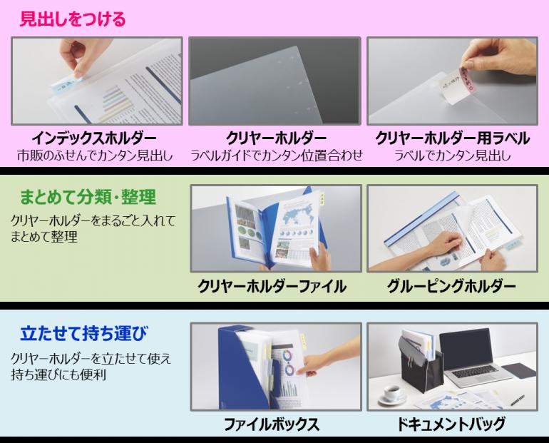 書類を探す時間の短縮方法