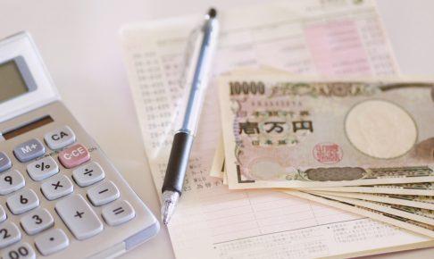 電卓とボールペン 1万円札