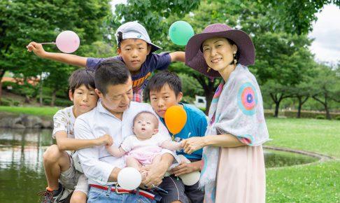 三木晃子さん家族