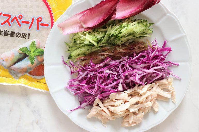 紫キャベツとキュウリのサラダ生春巻きの材料