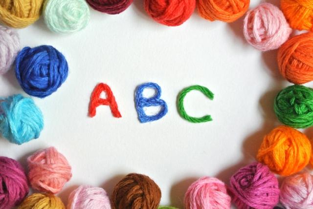 毛糸でアルファベット