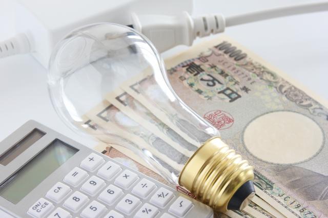 電球とお札から電気代をイメージ