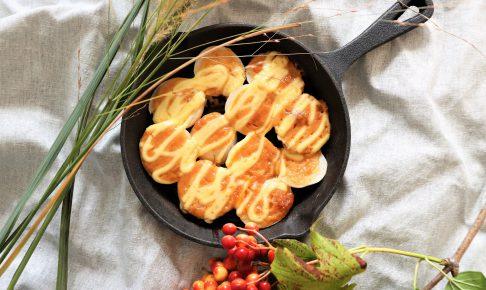 サトイモの味噌マヨグリル