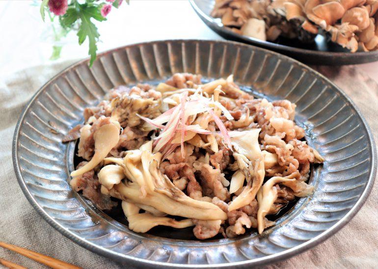 マイタケと牛肉の甘辛煮