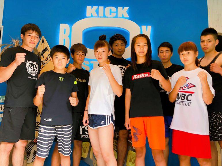 女性の健康と美容に特化した、キックボクシングフィットネス