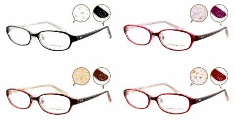 オトナかわいいすみっこメガネのカラー