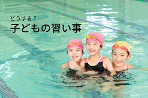 プールで笑顔の女の子