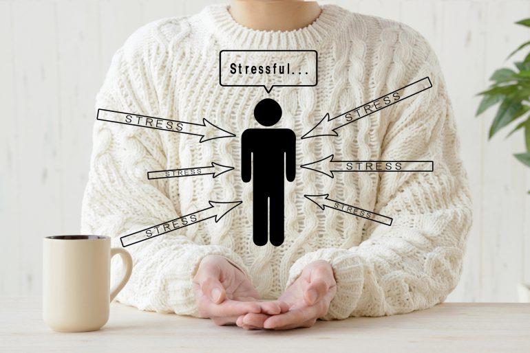 体にかかるストレス