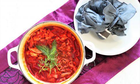 ボルシチ風トマトスープ