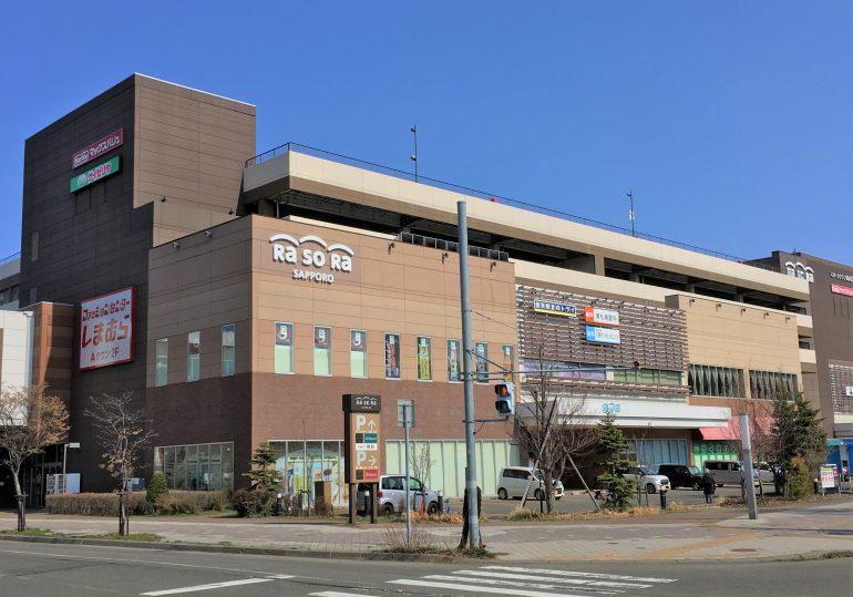 ラソラ札幌外観