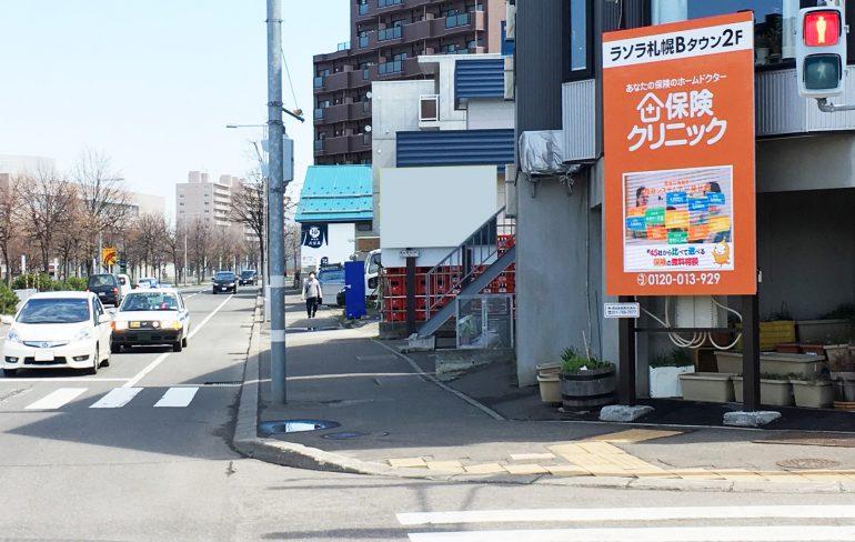 ラソラ札幌 デジタルサイネージ