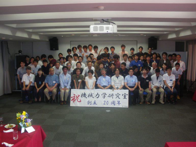 神奈川大学機械力学研究室