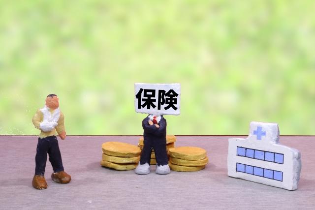 保険選びのイメージ